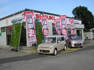 新車半額Joykal加盟店